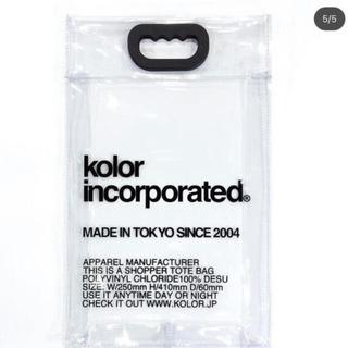 カラー(kolor)の【kolor】DSMG限定100個 PVCバッグ(トートバッグ)
