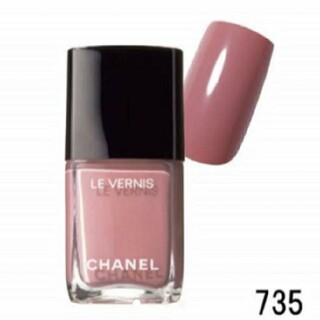 CHANEL - CHANEL  ネイル エナメル 735 デイドリーム