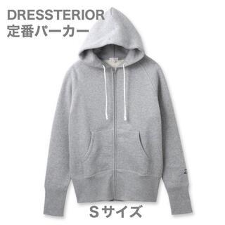 ドレステリア(DRESSTERIOR)の新品 DRESSTERIOR 定番吊裏毛ジップアップパーカー グレーS(パーカー)
