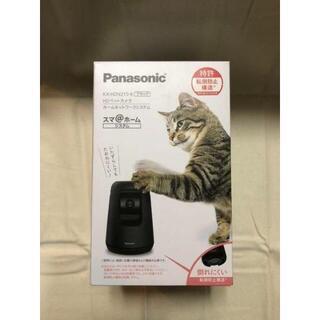 Panasonic - 新品未使用KX-HDN215-K [ブラック]