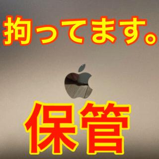 Mac (Apple) - 【こだわりの美品】MacBook Pro2019 256g メモリ8g 送料込み