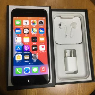 Apple - iPhone 7 Jet Black 128 SIMフリー