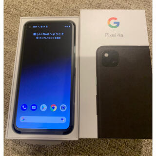 ANDROID - pixel4a simフリー