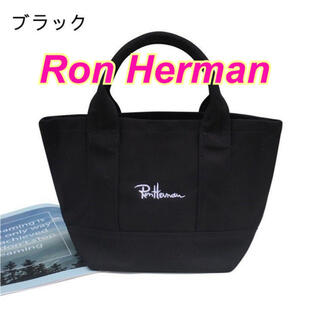 Ron Herman - 【新品】Ron Herman★Sサイズ★トートバッグ★ロゴトート★黒*ブラック