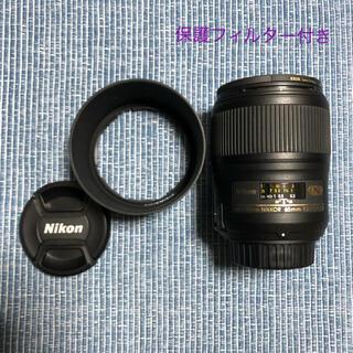 Nikon - Micro NIKKOR 60mm F2.8G ED