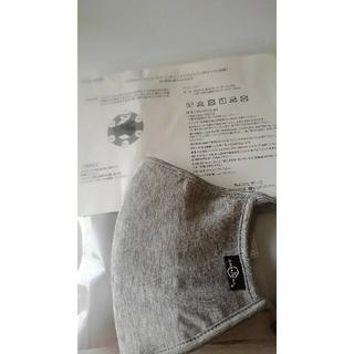 ポーラ(POLA)のプレゼント付オルガヘキサのマスク(生地/糸)