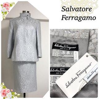 Salvatore Ferragamo - 未使用サルヴァトーレフェラガモの高級ラインセットスーツ(上46下42)