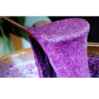 紫山芋の種芋用ムカゴ・10個(野菜)