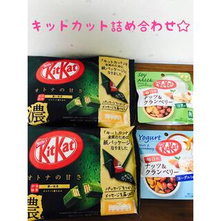 ネスレ(Nestle)のキットカット3種類☆詰め合わせ(菓子/デザート)