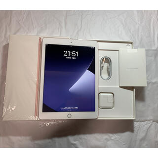 iPad - iPad Pro 9.7 128GB SIMフリー Cellularモデル