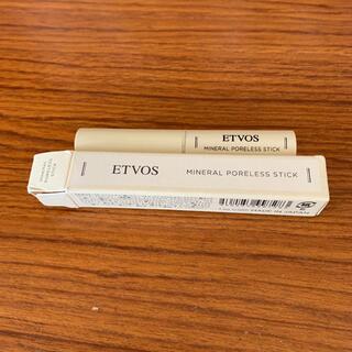 エトヴォス(ETVOS)のエトヴォス ETVOS ミネラルポアレススティック 2.5g コンシーラー(化粧下地)