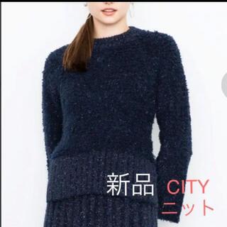 STUDIOUS - 【新品】CITY 袖コンシャスラメニット