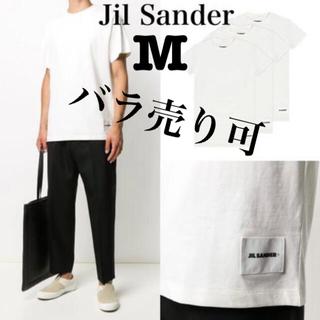 Jil Sander - 【バラ売り可】ジルサンダー 3パックTシャツ