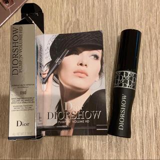 クリスチャンディオール(Christian Dior)のDior Dior Show Pump Mascara Mini(マスカラ)