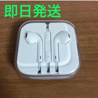 Apple - iPhone イヤホン 純正 AirPods Apple BOSE SONY