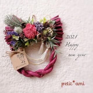 即購入OK♡お正月飾り♡しめ縄リース♡しめ飾り♡アーティシャルフラワー♡謹賀新年