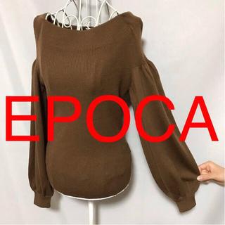EPOCA - ★EPOCA/エポカ★極美品★長袖ニットソー40(M.9号)