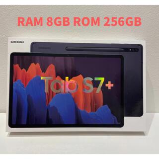 サムスン(SAMSUNG)のSamsung Galaxy Tab S7+ Wi-Fi(タブレット)