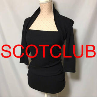 SCOT CLUB - ★SCOTCLUB/スコットクラブ★極美品★長袖ニットソー9(M)