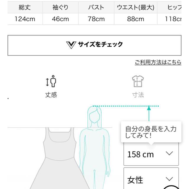snidel(スナイデル)のmimi様専用🍑 レディースのワンピース(ロングワンピース/マキシワンピース)の商品写真