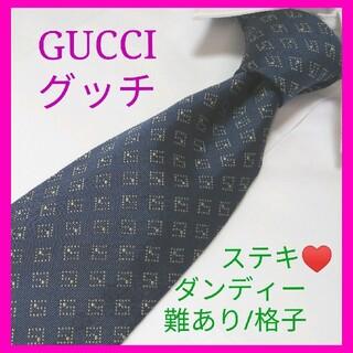 Gucci - 【限定セール 1品】♥ステキ GUCCI グッチ 格子 高級シルク ネイビー