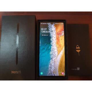 Galaxy - Galaxy Note10 SM-N9700 dualsimフリー 中古美品
