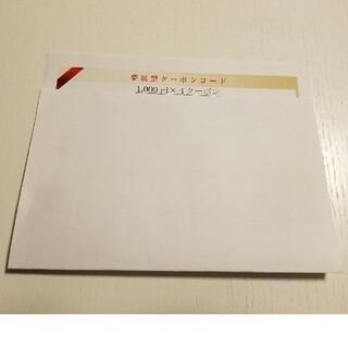 ユメテンボウ(夢展望)の「夢展望 株主優待クーポン4000円」(ショッピング)