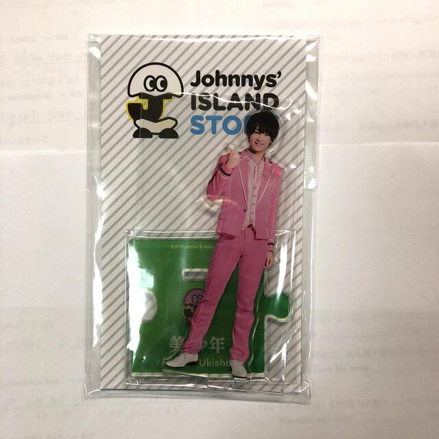 ジャニーズJr.(ジャニーズジュニア)の美少年 浮所飛貴 アクスタ 第1弾 エンタメ/ホビーのタレントグッズ(アイドルグッズ)の商品写真
