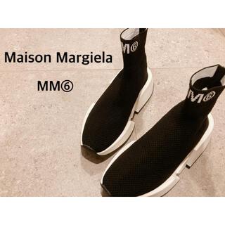 MM6 - MM6 Maison Margiela ブーツ