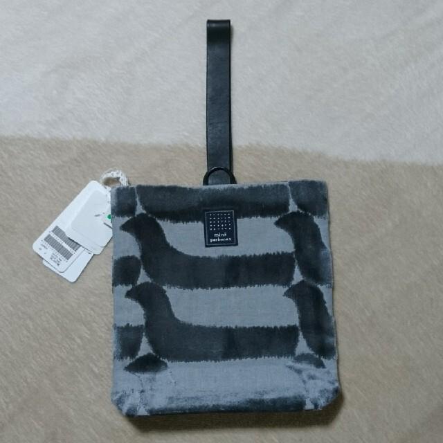 mina perhonen(ミナペルホネン)のmina perhonen ミナペルホネン puist bag 新品未使用 レディースのバッグ(ハンドバッグ)の商品写真