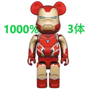 MEDICOM TOY - BE@RBRICK IRON MAN MARK 85 1000% 3セット