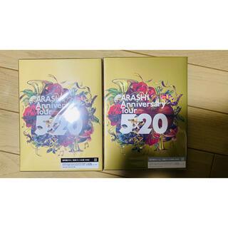 嵐/ARASHI Anniversary Tour 5×20(初回プレス仕様)(ミュージック)