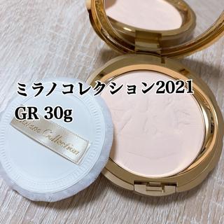 Kanebo - ミラノコレクション2021GR 30g