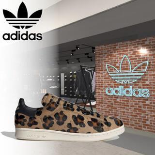 adidas - 【希少】adidas スタンスミス  Recon レオパード柄 23cm