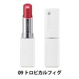 Kanebo - 【新品未開封】CHICCA リップスティック 09 トロピカルフィグ