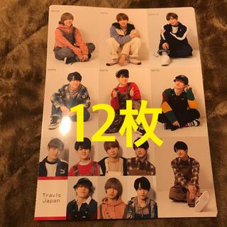 ジャニーズJr. - Myojo 1月号 ちっこい版 厚紙 TravisJapan 12枚