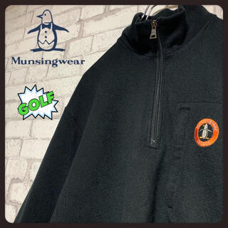 マンシングウェア(Munsingwear)の【ゴルフ♪】Munsingwear マンシングウェア/ハーフジッププルオーバー (ウエア)