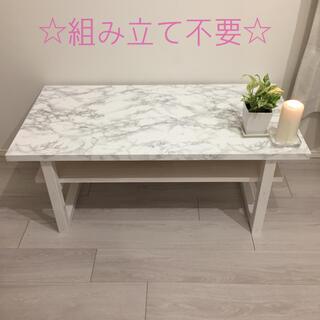 大理石調 棚付き テーブル ☆ おしゃれ ローテーブル 組み立て不要 人気(ローテーブル)