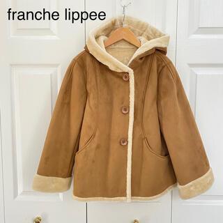 フランシュリッペ(franche lippee)のフランシュリッペ/未使用 新品 フェイク ムートン コート(その他)