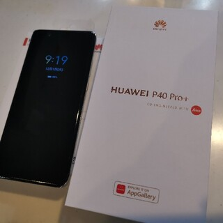ANDROID - P40pro plus p40pro + HUAWEI 純正40W充電器付き