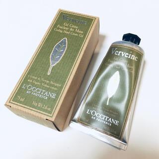 L'OCCITANE - 新品未使用  ロクシタン L'OCCITANE ヴァーベナ アイスハンドクリーム