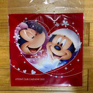 Disney - 2021 ディズニーカレンダー