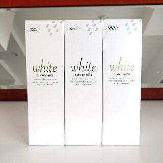 GC ルシェロホワイト100g × 2本セット 新品未使用