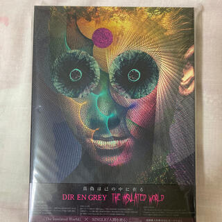 DIR EN GREY『The Insulated World』完全生産限定盤