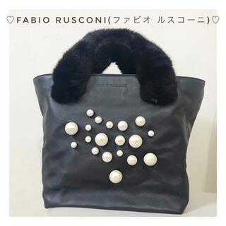 FABIO RUSCONI - 【新品】 FABIO RUSCONI ファビオ ルスコーニ パール バンドバッグ