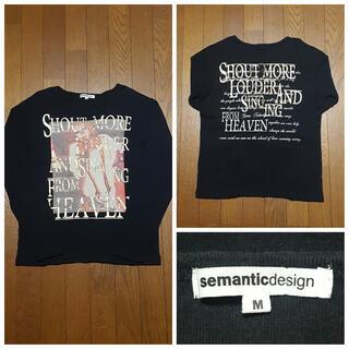 セマンティックデザイン(semantic design)のSemanticDesign!Tシャツ!(Tシャツ/カットソー(七分/長袖))