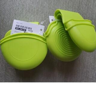 IKEA - 新品タグ付き♪2セット❌2組 IKEA シリコン  イケア 鍋つかみ グリーン