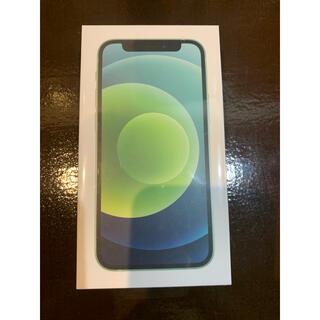 iPhone -  iPhone12 mini 64GB 緑 新品未開封SIMロック解除済み