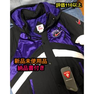 Supreme - Supreme Nike Hooded Sport Jacket purple
