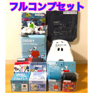 SNOOPY - スヌーピー サンリオ 当たりくじ 15点 フルコンプセット!